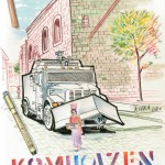 Komikazen