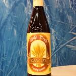 bottiglia spiga reale - birra kamut